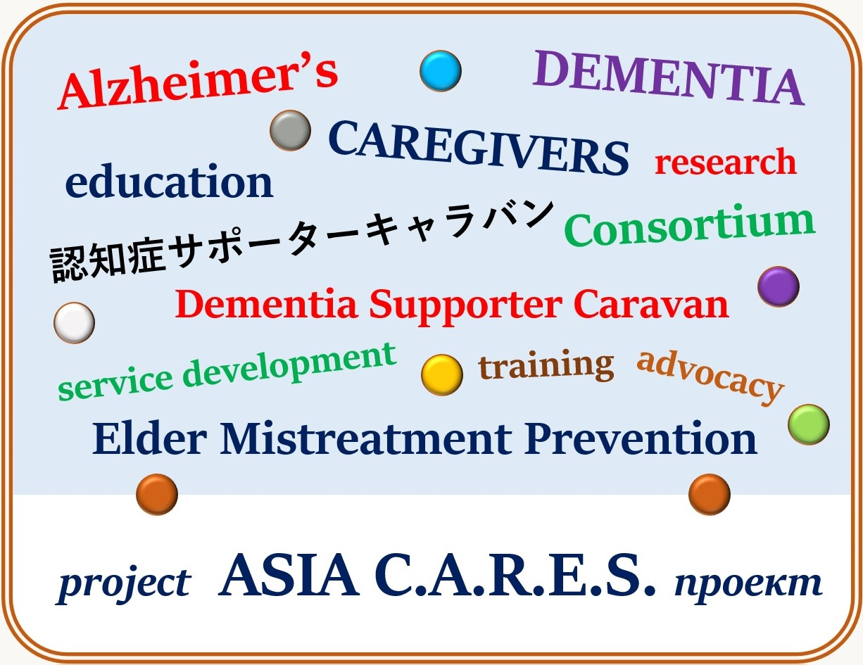 ASIA C.A.R.E.S. Consortium