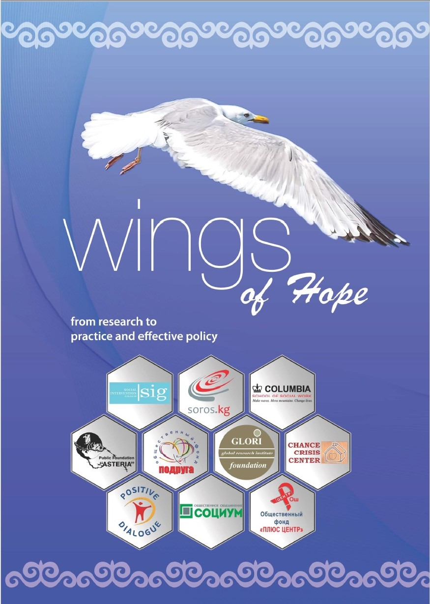 Please visit the page with the <em>WINGS of Hope Consolidated Report </em>with 3-year findings >>>